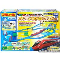 【FUN心玩】TP16496 正版 日本 TAKARA TOMY SPEEDJET 精選火車套組 多美火車 鐵道王國