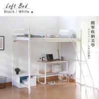 【RICHOME】喬治布萊工業風單人附梯雙層床-2色(高腳床 高架床 鐵床 床架)