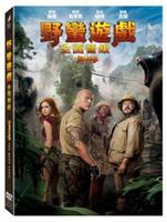 野蠻遊戲:全面晉級 DVD-CTD3138