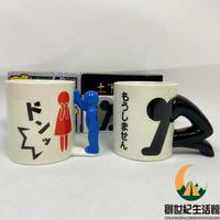 創意ORZ對不起咖啡杯壁咚馬克杯個性搞怪杯子陶瓷水杯 【快速出貨】