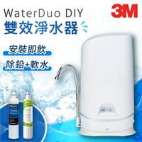 3M S003 WaterDuo DIY雙效淨水器(鵝頸款) 淨水器 濾心 過濾 DIY 鵝頸 居家淨水