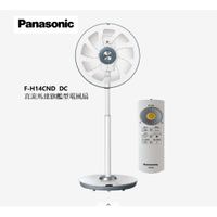 Panasonic 國際牌 16吋DC節能 負離子電風扇 九片扇葉 F-H14CND 科技灰【雅光電器商城】台灣製造