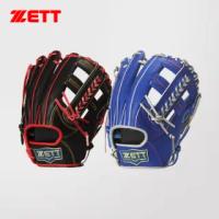 【ZETT】330系列棒壘開指手套(BPGT-33015)