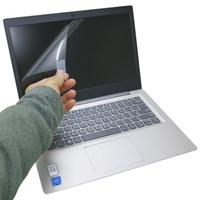 【Ezstick】Lenovo IdeaPad S130 14 IGM 靜電式筆電LCD液晶螢幕貼(可選鏡面或霧面)