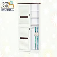 【文創集】麥納  環保2.7尺南亞塑鋼二門半開放高鞋櫃/收納櫃