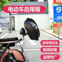 愛瑪雅迪九號綠源電動車通用尾箱支架電動自行車飛碟后備箱改裝架