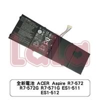 全新電池 ACER Aspire R7-572 R7-572G R7-571G ES1-511 ES1-512