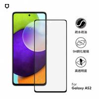 【RhinoShield 犀牛盾】Samsung Galaxy A52 4G/5G/ A52s 9H 3D滿版玻璃保護貼(3D曲面滿版)