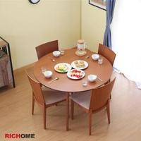 【RICHOME】碧翠絲圓餐桌椅組(一桌四椅)