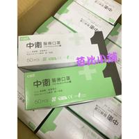 中衛CSD醫療口罩  雙鋼印鬆緊式 綠色夏天薄款  MD三鋼印  (50片/盒)