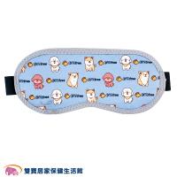 Comefree 定時三段溫控熱敷眼罩-萌犬 CF2292 CF-2292 USB眼罩 眼睛熱敷 蒸氣眼罩 奈米 石墨烯眼罩