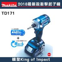 【台灣工具】空機DTD172Z 牧田 Makita DTD172RGE 充電18V無刷起子機DTD154 DTD170