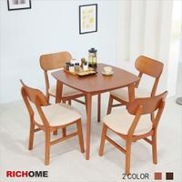 里昂尊貴小套型餐桌椅組 餐桌/餐椅/餐桌椅【TA318+CH1088】RICHOME