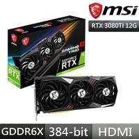 【MSI 微星】微星 RTX 3080TI 12G 顯示卡(超值大禮包)