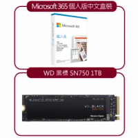 【Office365超值組】WD 黑標 SN750 1TB + Microsoft 365 個人版中文盒裝(拆封後無法退換貨)