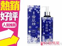 雪花版 KOSE 高絲 雪肌精 化妆水 500ml 雪澄限量款◐香水綁馬尾◐