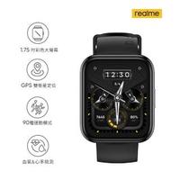 【realme】Watch 2 Pro 大螢幕GPS智慧手錶