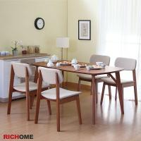 brunch 餐桌 餐桌椅  RICHOME TA314 CH1263 阿萊偲餐桌椅組(一桌四椅)-2色