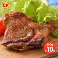 【卜蜂食品】醃漬去骨雞腿排-黑胡椒 超值10包組(200g)