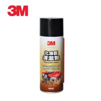 【3M】化油器清潔劑