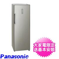 【預購★Panasonic 國際牌】242公升直立式無霜冷凍櫃(NR-FZ250A-S)