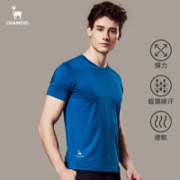 【Chamois】機能彈力速乾吸濕排汗素面T-shirt(藍)