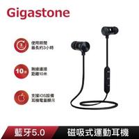 【Gigastone 立達國際】磁吸式運動藍牙耳機GB-5421B(藍牙V5.0 音樂及通話不間斷/支援iPhone12)