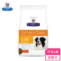 【Hills 希爾思】犬用 c/d Multicare 17.6LB 處方 狗飼料(全效 泌尿道健康 犬飼料)