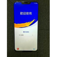 ASUS ZenFone 5Z 6G/128G 星芒銀空機