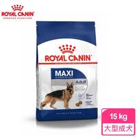 【ROYAL 法國皇家】大型成犬專用飼料 MXA  15KG (狗乾糧 狗飼料)