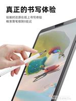 華為觸控筆matepad 11電容筆pro平板手寫筆觸屏筆手機通用10.8青春版m6/m5原裝m pencil電腦10.4青春版榮耀
