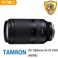 【Tamron】70-180mm F2.8 Di III VXD A056 FOR E接環(平行輸入)