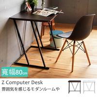 電腦桌/辦公桌 Z字型電腦桌80x60x75cm MIT台灣製 完美主義rt【J0083】