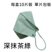 【丞威】 醫療口罩 韓版 KF 單片包裝 每盒10片入 莓果紅 抹茶綠 棉花糖白 單寧藍 芝麻黑 四層 3D立體 透氣 小臉 莫蘭迪色 台灣製造 雙鋼印