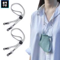 【Saikoyen】防疫必備韓國熱銷卡扣式口罩項鍊1條(口罩掛繩 口罩鏈)