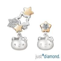 【Just Diamond】Hello Kitty閃耀星空系列 18K金 鑽石耳環