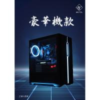 I5-10400F☼電腦/主機多開☼GTX1050☼GTX1660☼電競主機☼天堂M☼黑沙☼模擬器☼GTA5