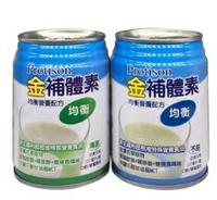 一箱送100全聯禮卷 買越多 送越多 金補體素 均衡 營養奶水 均衡 清甜/不甜 24入/箱