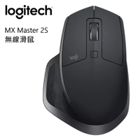 羅技 MX Master 2S 無線滑鼠 羅技FLOW跨電腦控制 快速充電【Sound Amazing】