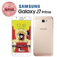 【SAMSUNG 三星】福利品 Galaxy J7 Prime 5.5吋 32GB 智慧手機(G610Y_贈空壓殼)