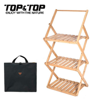 【TOP&TOP】折疊式三層原木置物架 贈收納袋/木架/露營架/木紋