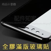 【全屏玻璃保護貼】ASUS 華碩 Zenfone Max Pro (M1) ZB602KL X00TDB 5.99吋 手機高透滿版玻璃貼/鋼化膜螢幕保護貼/硬度強化防刮保護膜