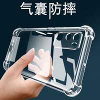 華為p30手機殼p40/p20透明軟殼榮耀9x/30/30s/v20華為nova7/pro全新