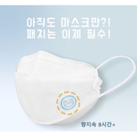 現貨 韓國 微笑口罩貼片 口罩香氛貼片口罩芳香貼  口罩香氛貼 香氛貼片 薄荷 清新薄荷貼片 口罩 香氛 貼紙 mask