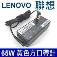 聯想 LENOVO 65W 原廠規格 變壓器 20V 3.25A 方口帶針 充電器 電源線 充電線  ThinkPad T450 T450s T540P T550 W540 T460s X240 X240s X230s X250 M490s  IdeaPad G400s G405s G410s G500s G505s S410p S510p U330 U330p U430 U430p IdeaPad 59400196 Z41 Z51-70 U31-70 U41-70