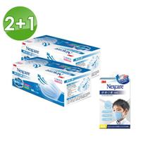 【3M超值組】成人醫用口罩藍色*2盒+兒童舒適口罩升級款-粉藍