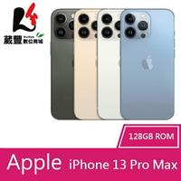 【預購】Apple iPhone 13 Pro Max 128G 6.7吋 智慧型手機