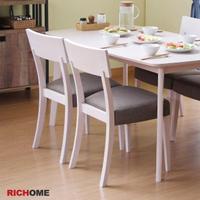 【RICHOME】北歐風格實木餐椅-2入組(3色)