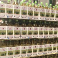 🍴超級便宜🍴COSTCO 日本萬能醋 #88866 好市多代購