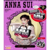 ANNA SUI 時尚特刊:附提袋&收納包組(ROSE PARTY) TAAZE讀冊生活